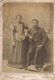 Lado Gudiashvili's parents, Elizabeth Itonishvili and David Gudiashvili